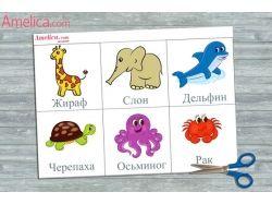Скачать картинки для занятия с детьми 5