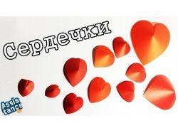 Очень красивые сердечки картинки 6
