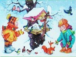Холодно картинки для детей 6