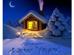 Картинки новый год 2015 1