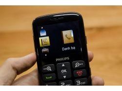 Обои для телефона philips xenium 1
