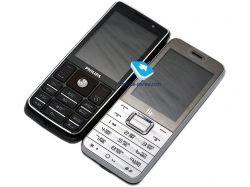 Обои для телефона philips xenium 5