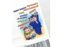 Права ребенка в картинках и стихах 4