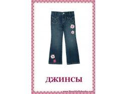 Лепка одежды и обуви для детей картинки 5