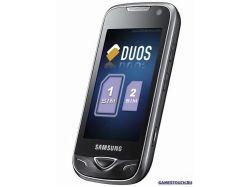 Обои для телефона самсунг дуос 6