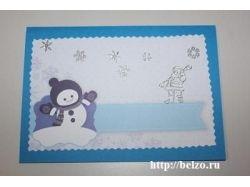 Новогодние открытки pop up 3