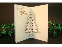 Новогодние открытки pop up 4