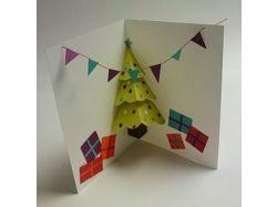Новогодние открытки pop up 6