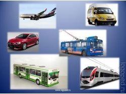 Специальный транспорт картинки для детей 4