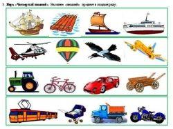 Специальный транспорт картинки для детей 5