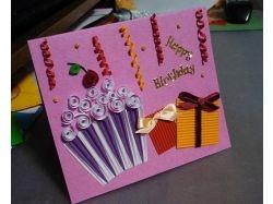 Открытки с днем рождения своими руками картинки 2
