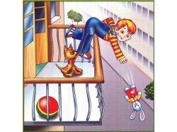Картинки безопасность жизнедеятельности детей 6