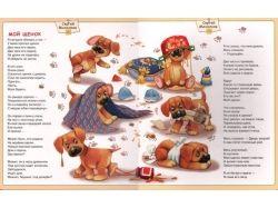 Чуковский стихи для детей картинки 1