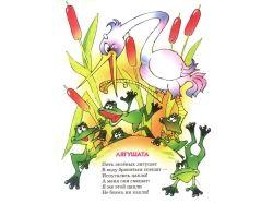 Чуковский стихи для детей картинки 4