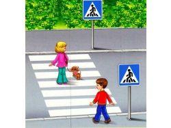 Права детей картинки для школьников 4