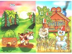 Картинки для детей дошкольного возраста