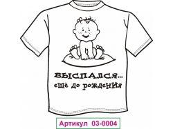 Прикольные рисунки на футболках 4