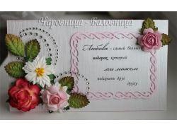 Открытки своими руками годовщина свадьбы 6