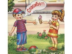 Инструмент дворника картинки для детей 2