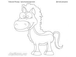 Новогодние рисунки лошадь 2