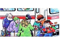 Правила поведения в транспорте для детей в картинках 5