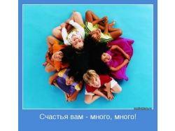 Живые картинки для детей про дружбу