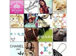 Логотипы брендов одежды