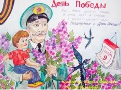 Картинки карандашом про любовь 6