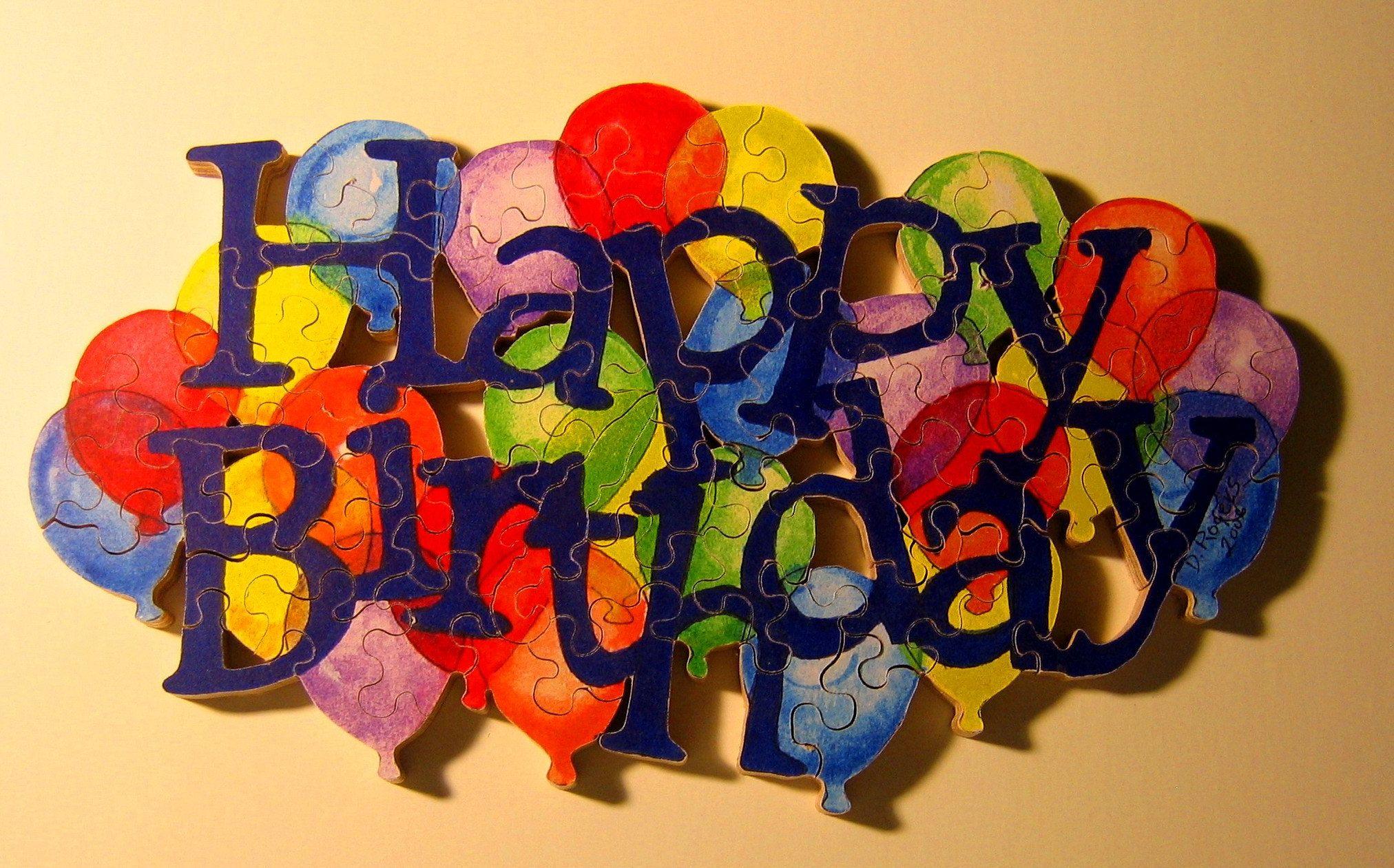 Открытки с днем рождения яркие креативные, открытки днем