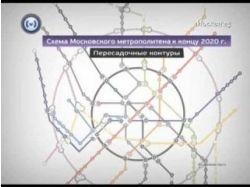 Фото схема метро москвы