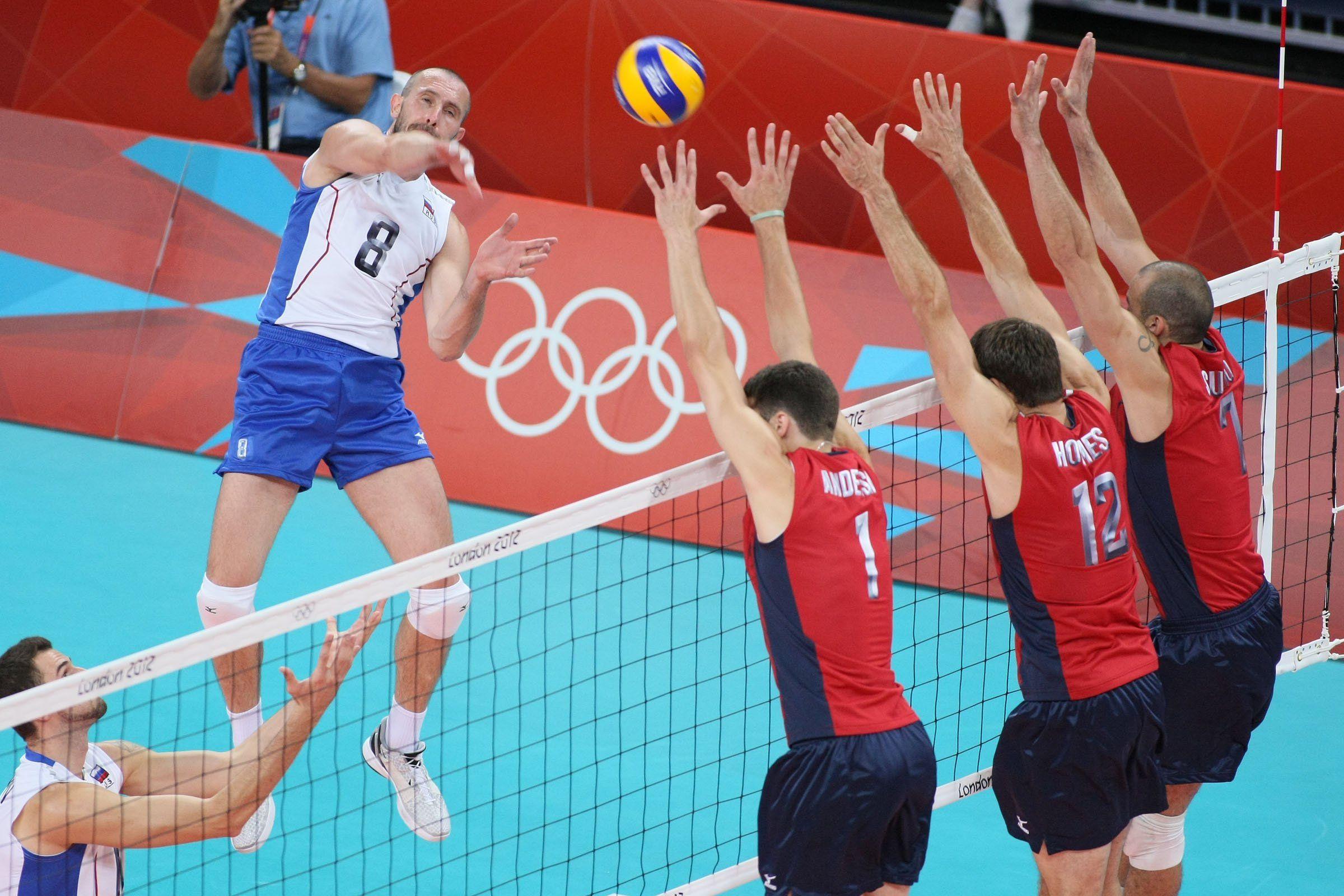 вид спорта волейбол с картинками беседки