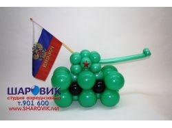 Танк из воздушных шаров 2