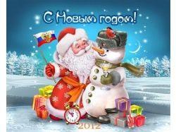 Картинки про новый год скачать бесплатно