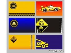 Фоны для визиток такси