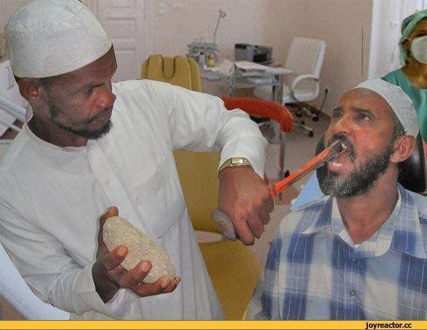 омоновцев стоматология смешные фото картинки рваные