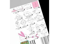 Оригами из бумаги картинки