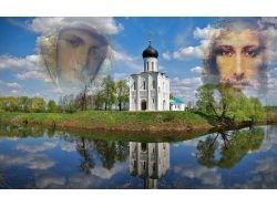 Картинки российский флаг