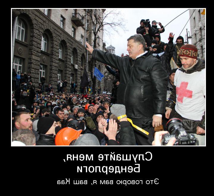 Приколы про украину картинки 2017