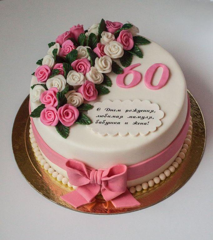Торти на юбилей фото