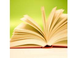Книги картинки