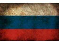 Картинки на рабочий стол флаг россии