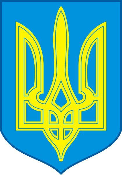 картинки герб украины черно белый