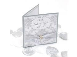 Открытка на серебряную свадьбу