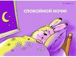Спокойной ночи парню картинки 7