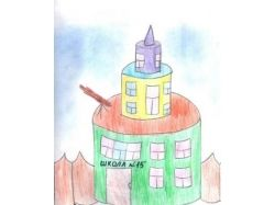 Моя школа рисунки 2