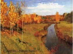 Картинки женщина осень