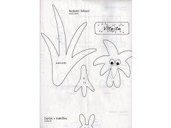 Картинки детские зверюшки