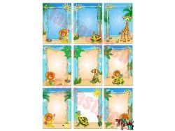 Картинки для оформления детского сада