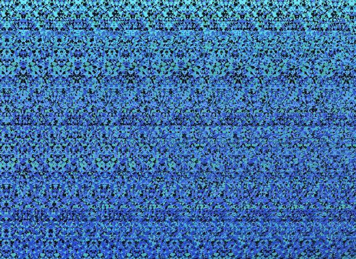 Смотреть на голографические картинки