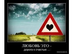 Картинки про любовь и счастье